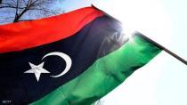 Çavkaniyekî Lîbyayî: Sirte dibe navenda meclisa hikumeta nû