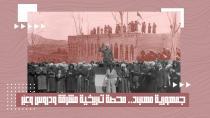 Komara Kurdistanê ya Mehabadê; ezmûneke dîrokî ya birûmet