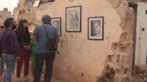 Выставка картин в Кобане