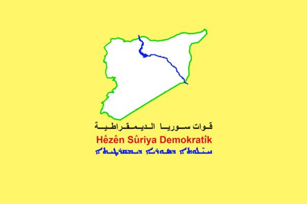 QSD, Suriye rejiminin suçlamalarını kınadı