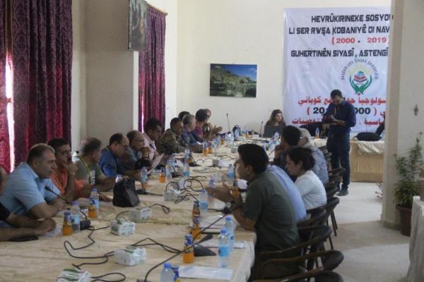 Kobanê'deki sosyolojik ve siyasal değişim tartışıldı