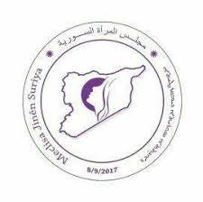 Suriye Kadın Meclisi, Efrînli kadınların durumuna dikkat çekti