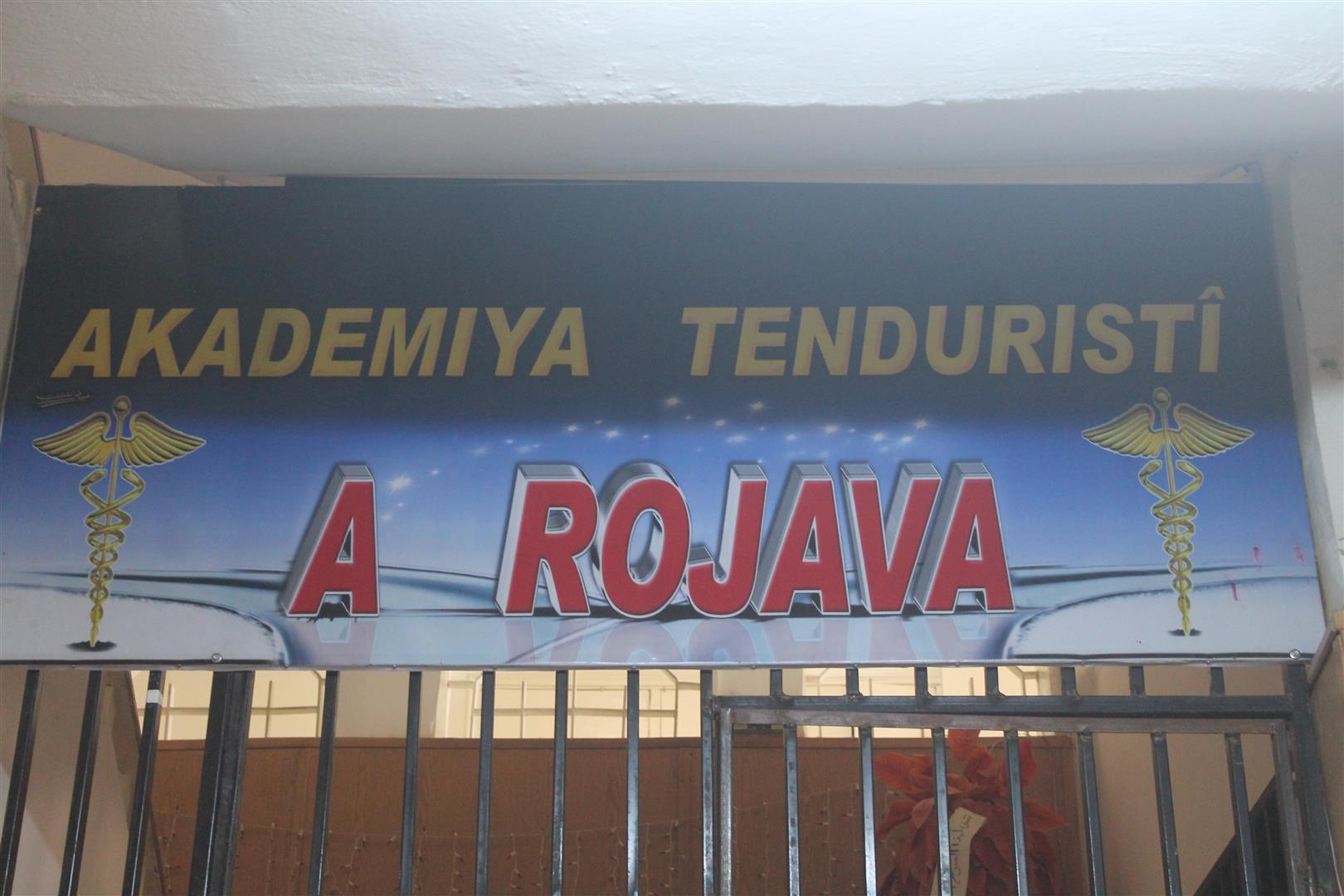 Rojava Sağlık Akademisi uzman kadrolar yetiştiriyor
