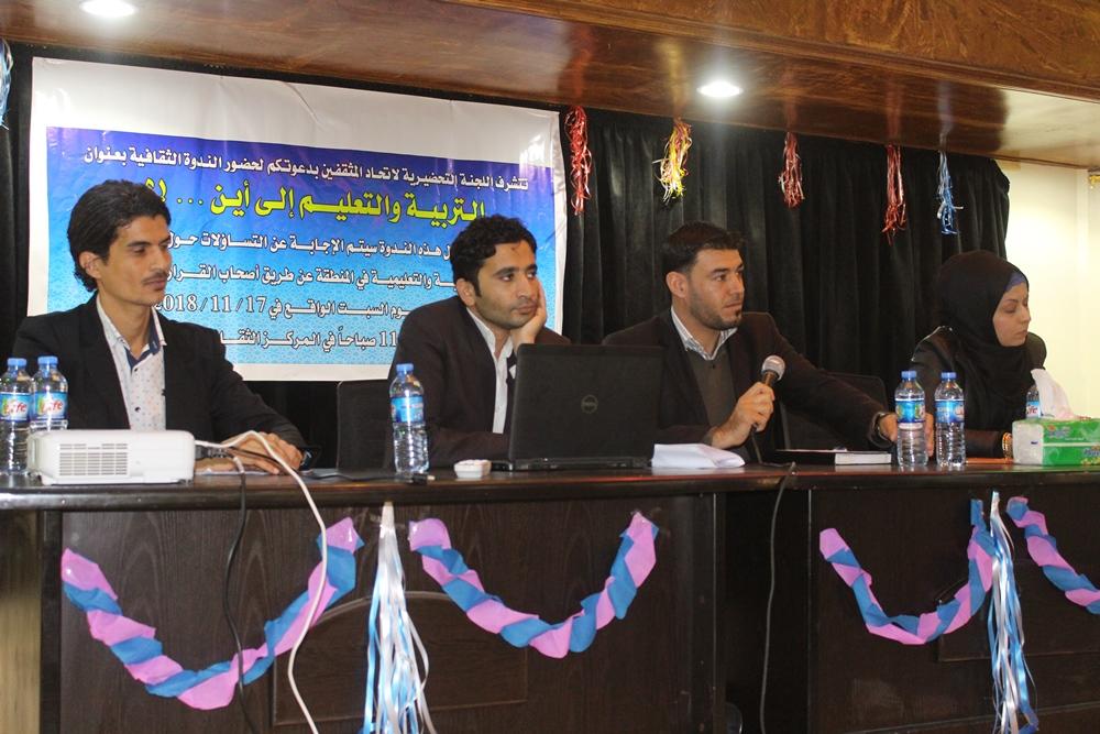 Tebqa'da eğitim konulu panel