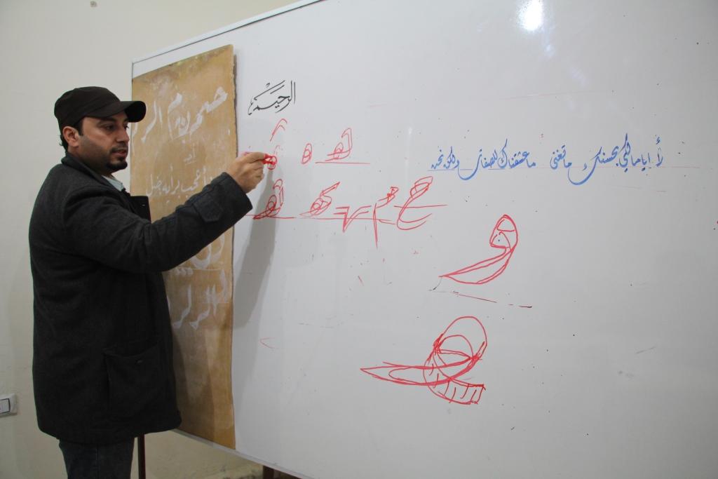 Minbic'de hattatlık kursu
