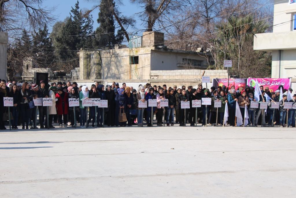 Minbic ve Derazor'da Türk devleti işgalciliği protesto edildi