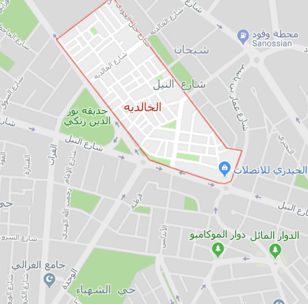 Halep'e top atışlarında siviller yaralandı