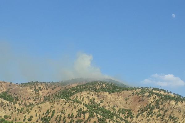 Türk devleti Bradost'taki köyleri bombaladı