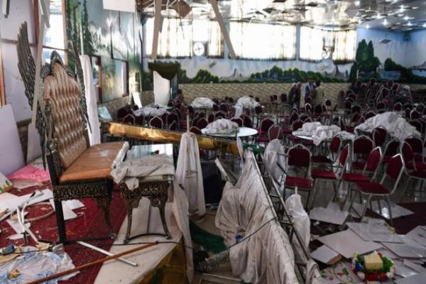 Afganistan'daki intihar saldırısını DAİŞ üstlendi