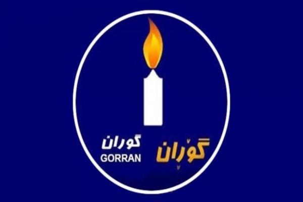 Goran Hareketi'nden belediyelerin gasp edilmesine tepki