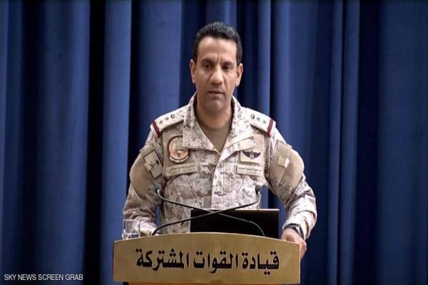 Arap Koalisyonu: Husilere ait 2 İHA düşürüldü