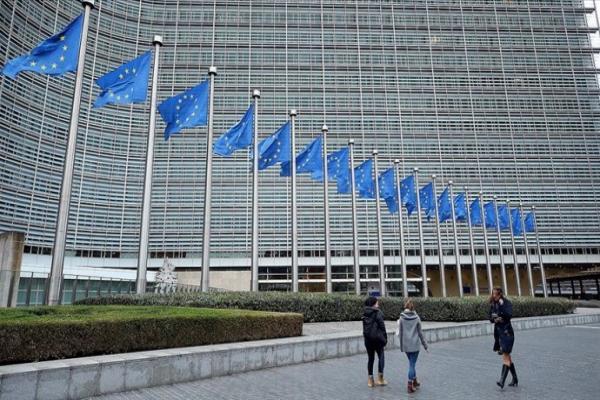 AB üyesi 28 ülke işgal saldırılarını kınadı