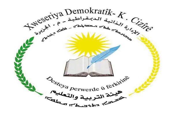 Eğitim Komitesi: 86 bin öğrenci eğitim hakkından mahrum kaldı