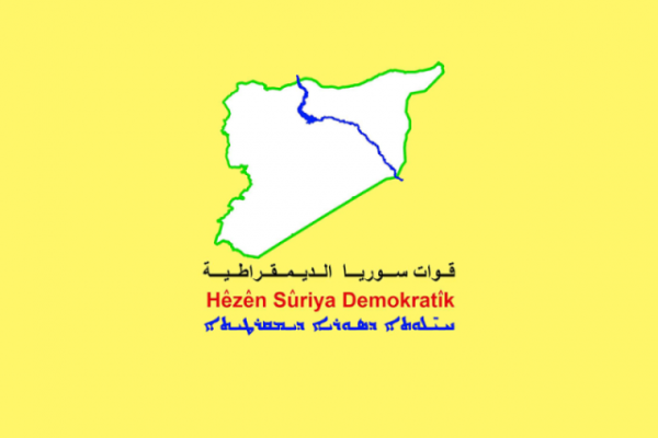 QSD: Ateşkes Girê Spî ve Serêkaniyê arasındaki bölgeyi kapsamaktadır