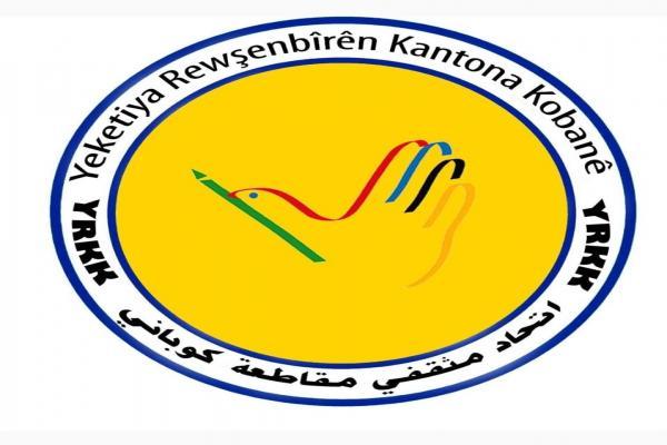 Kobanê'de Ulusal Birlik Çalıştayı hazırlığı
