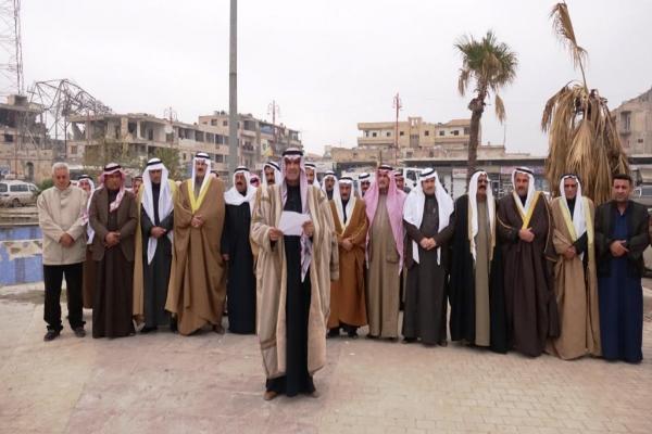 Reqa ve Girê Spîli aşiret kanaat önderlerinden QSD'ye destek açıklaması