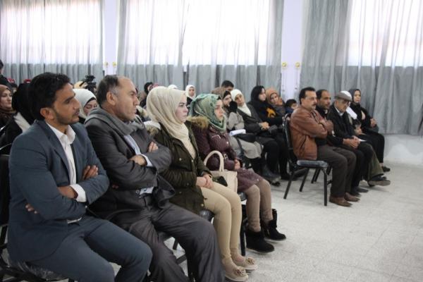 Minbic'de 'Kadına karşı şiddete hayır' semineri