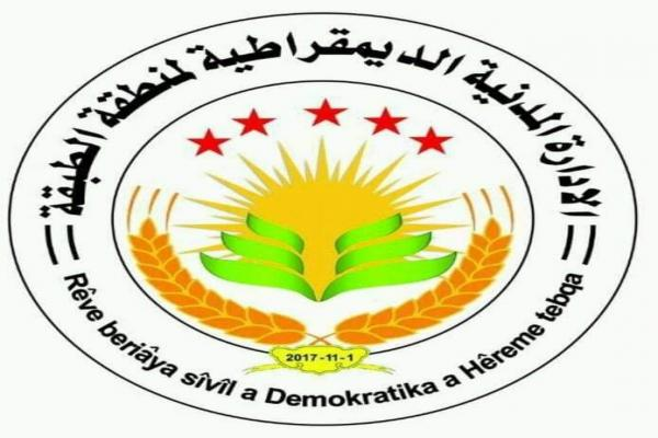 Tebqa Sivil Yönetimi, Efrin işgalini kınadı