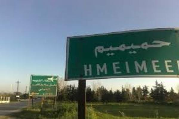 Türk devlet çetelerinden Hmeymim'e füzeli saldırı
