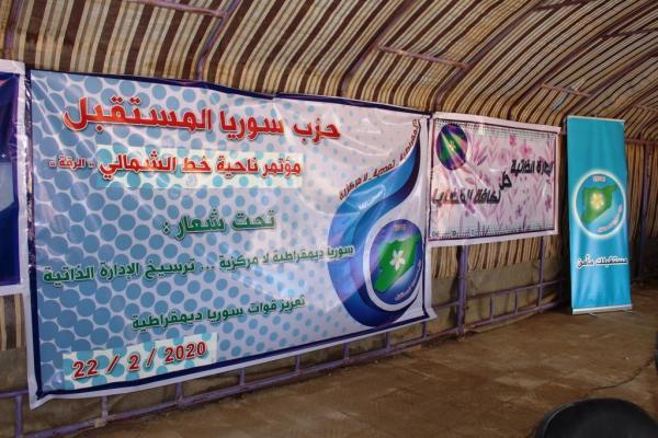 Suriye Gelecek Partisi Reqa Kuzey Bölgesi Kongresi'ni düzenledi
