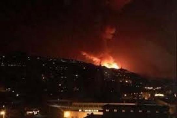 SANA: İsrail helikopterleri Suriye ordusuna saldırdı