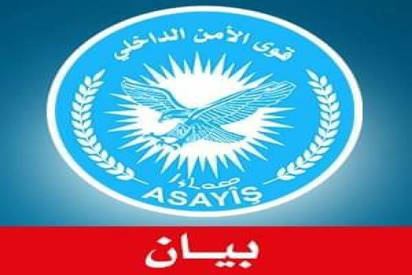 İç Güvenlik Güçleri ajanlık yapan bir grubu yakaladı