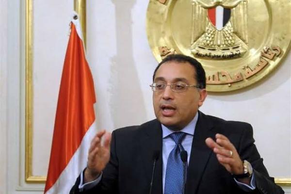 Mısır'da sokağa çıkma yasağı iki hafta uzatıldı