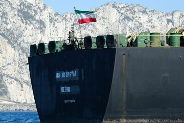 İran'a ait ilk gemi Venezüella'ya ulaştı