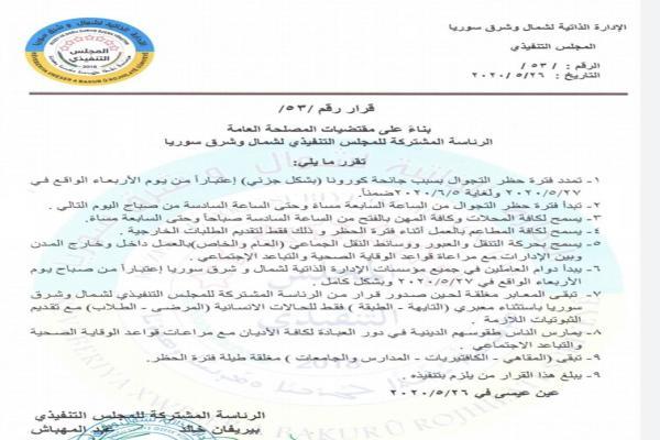 Özerk Yönetim kısmî yasakları 5 Haziran'a kadar uzattı