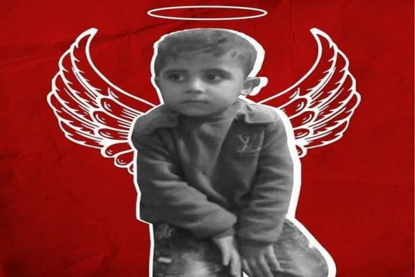 Reqa'da 6 yaşındaki bir çocuğun cesedi bulundu