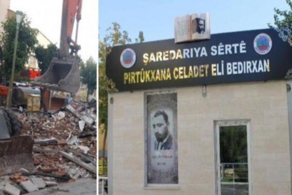 PKK Kültür Sanat Komitesi: Dilimiz ve kültürümüz varlığımızdır