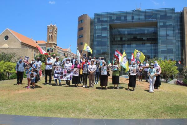 Lübnan'da Kürtler Türk devletini protesto etti