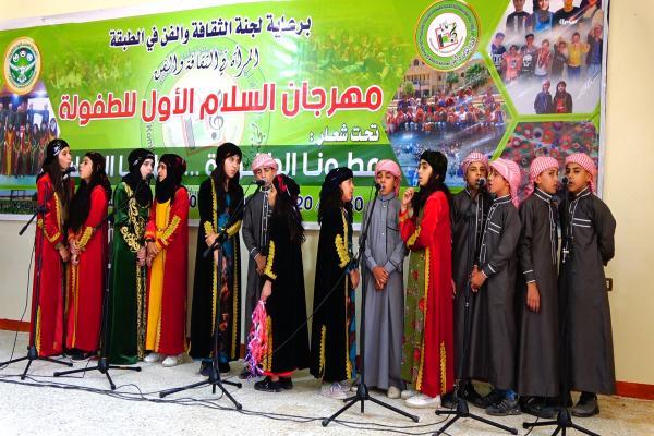 Tebqa'daki Barış Çocuk Festivali sona erdi