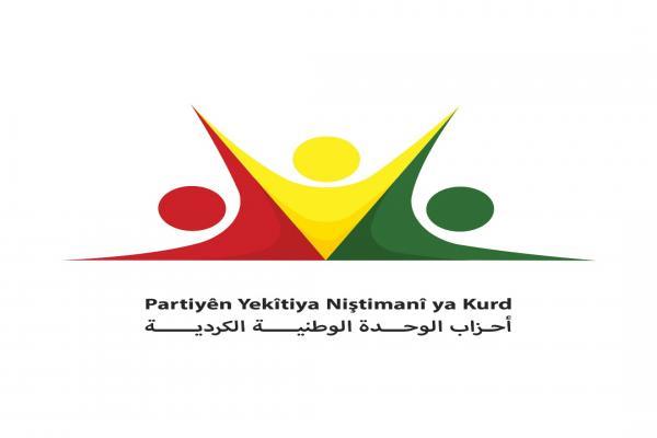PYNK: Türkiye ve İran Kürt halkının umutlarını boşa çıkarmak istiyor