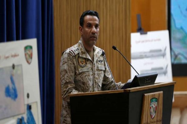 Arap Koalisyonu: Husilerin fırlattığı füze sivil yerleşim bölgesine düştü