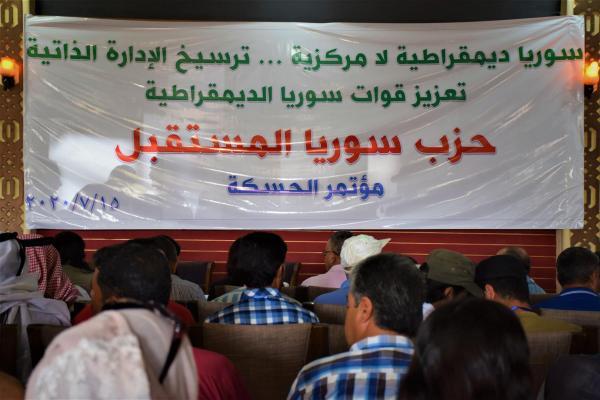 Suriye Gelecek Partisi Hesekê kongresini gerçekleştirdi