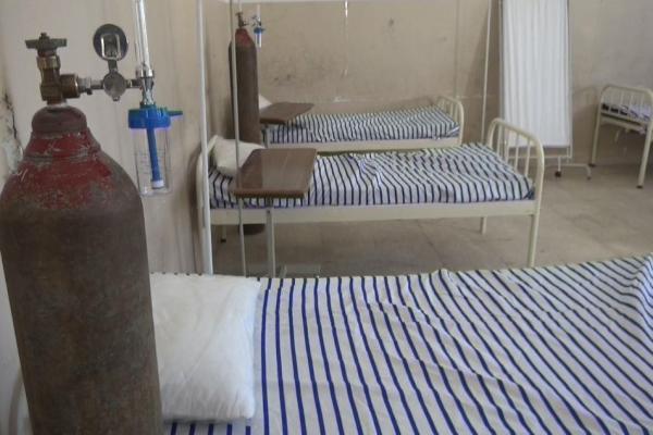 Fırat bölgesinde yeni sağlık merkezi açıldı