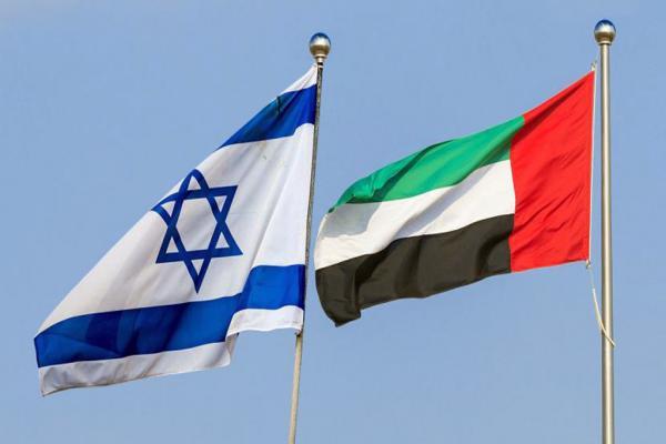 İsrail ile BAE anlaşması: Filistin'de ilhak son bulacak