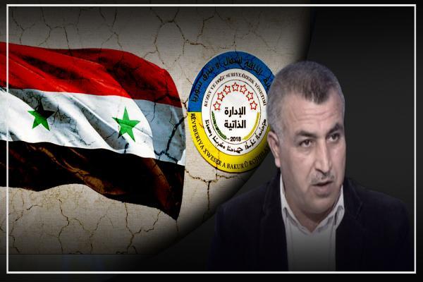 Özerk Yönetim ve Şam hükümeti arasındaki diyaloglar neden ilerlemiyor?