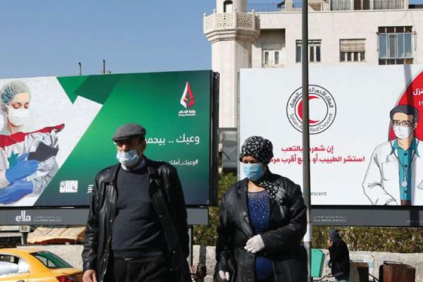 Şam hükümeti bölgelerinde 44 yeni vaka