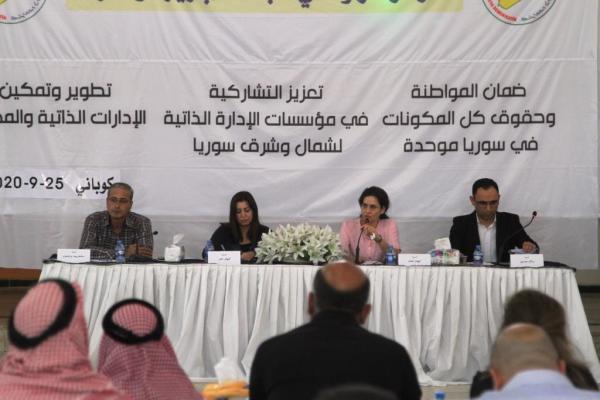 MSD panellerinin 4'üncüsü Kobanê'de gerçekleşiyor