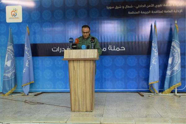 İç Güvenlik Güçleri 'uyuşturucu ile mücadele' hamlesinin sonuçlarını açıkladı