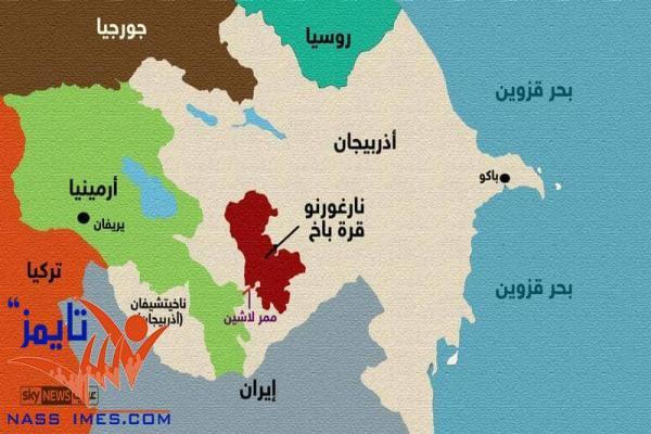 Ermenistan ve Azerbaycan Dışişleri Bakanlarıyla görüşen Lavrov: Rusya arabuluculuk yapmaya hazır