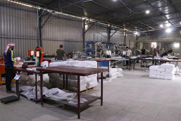 Kuzey ve Doğu Suriye'deki ilk plastik poşet fabrikası kuruldu