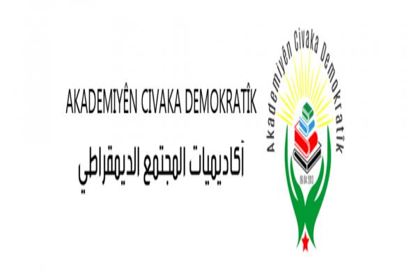Demokratik Toplum Akademisi 5'inci konferansını gerçekleştirecek