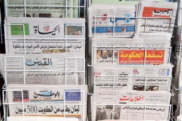 Arapça basın: İran İsrail'den intikam alma sözü verdi