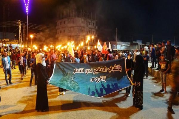 Tebqa ve Reqalı gençlerden işgale karşı meşaleli yürüyüş