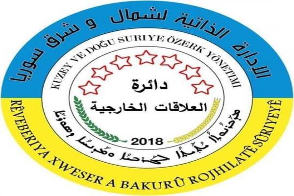 Özerk Yönetim Dış İlişkiler Dairesi: PYD ve Özerk Yönetim temsilcilerinin akıbeti açıklansın