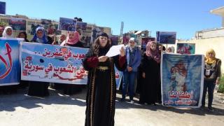 Reqa'daki kurum ve örgütler Efrîn işgalini kınadı